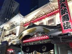 03 Kabuki